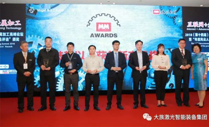 Han's Laser Smart Equipment Group Awards at CCMT 2018