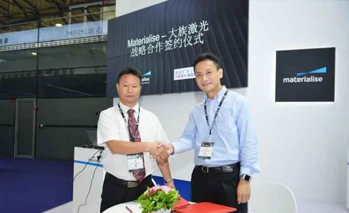 Materialise and Han's Laser Smart Equipment Group